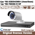 New HIK cctv kit 4mp Ip camera DS-2CD2042WD-I DS-7604NI-E1/4P IPC NVR set cctv kit CCTV security alarm system