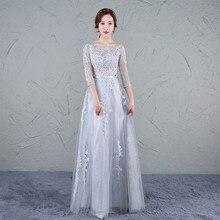 36a6d6e3f 2019 nuevo Banquete De noche De plata vestido De gris largo novia vestido  De fiesta ilusión
