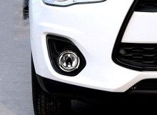 ABS Ajuste del cromo Círculo Lámpara Frontal Head Luz de Niebla Ajuste de La Cubierta 2 unids para mitsubishi asx outlander sport 2013 2014 2015 car styling