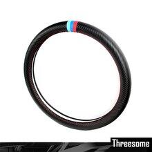 SRXTZM 38cm Auto Lenkrad Abdeckung Carbon Fiber Schutz Für BMW X1 X3 X5 X6 E36 E39 E46 E30 e60 E90 F30 320i 325i 330i