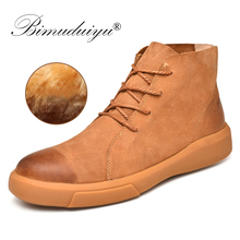 BIMUDUIYU Boots Men Autumn Winter Snow Size 38~47 Warmest Cow Leather Ankle Work Wear Comfort Casual Shoe