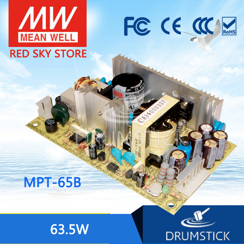 Hot sale MEAN WELL original MPT-65B meanwell MPT-65 63.5W Triple Output Medical Type