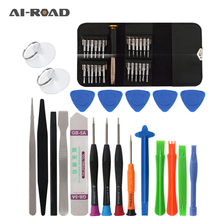 IPhone Opening Mobile Phone Repair Tool Set Hand Tools For IPhone Mobile Phone Xiaomi Tablet PC Small Toy Kit 21pcs set mobile phone repair tools kit spudger pry opening tool screwdriver set for iphone samsung phone hand tools set