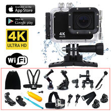 BOBLOV 8560 4K 2″ LCD 1080P HD DVR 8MP WiFi Sports Action Video Camcorder USB For Hiking Riding HDMI Waterproof With 18pcs Kits