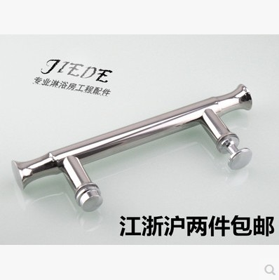 Shower room glass door handle bathroom accessories bathroom handle door handle stainless steel 304 pitch 145