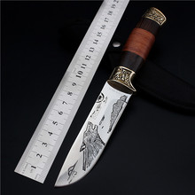 2016 Rushed Hot Sale Outdoor Self-defense Field High Hardness Saber Wilderness Survival Fruit Knife Small Straight Folding Howl