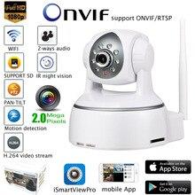 Ip-камера 1080 P 2-мегапиксельная full hd wi-fi камера инфракрасного ночного видения видеонаблюдения камеры безопасности p2p baby monitor ptz ircut