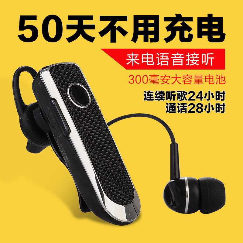 Bluetooth Earphone 4.0 Auriculares Wireless Headset Handfree Micro Earpiece for Xiaomi M ...