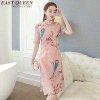Abiti delle donne di estate orientale cinese oriental style abiti stampa floreale moderna qipao vestito dalla donna 2017 NN0523 HQ
