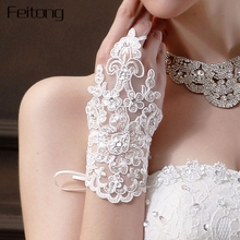 Feitong Bride Party Dress Gloves Women Rhinestone Lace Satin Fingerless Gloves Elegant Lady White Glove Mitten