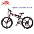 ¡Bicicleta eléctrica de 26 pulgadas de aluminio bicicleta eléctrica plegable 500 W potente 48V12! 5A de la batería de litio e moto de nieve/montaña/ciudad ebike