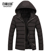 2016 Fashion New brand Men's winter warm down parka warm thick hooded Coat men down jacket coats jaqueta masculina Overcoat