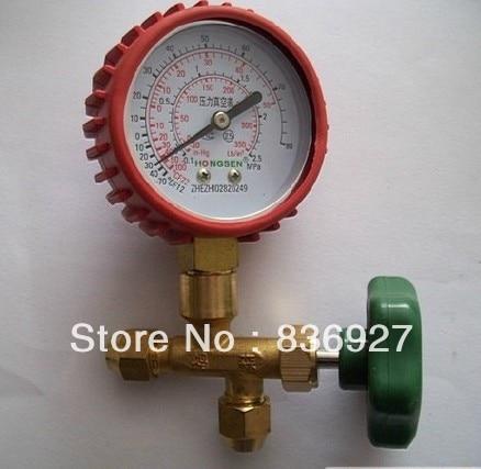 HS-488AH Refrigeration double metric units gauge three way valve 2.5mpa ariva ar 488