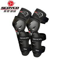 2018 SCOYCO Motorcycle protectors knee Motorcross motorbike ride protection equipment Knee pads of PP shell shock absorber Foam