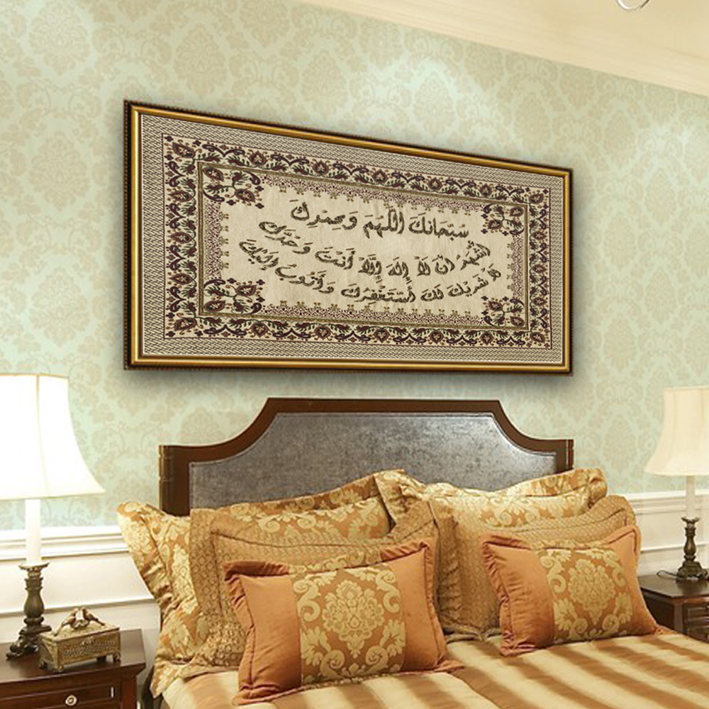 GenDi Muslim Mural Oil Canvas Painting Home Decor Allah