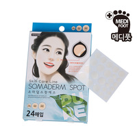 Skin Care Line Somaderm Spot 24 Pcs Seamless Acne Stealth Sticker Acne Can Apply Makeup
