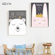 Artdom No Frame Kawaii Animal Bear Rabbit Poster Print Nordic Nursery Wall Art Picture Kids Baby Room Decor Canvas Painting