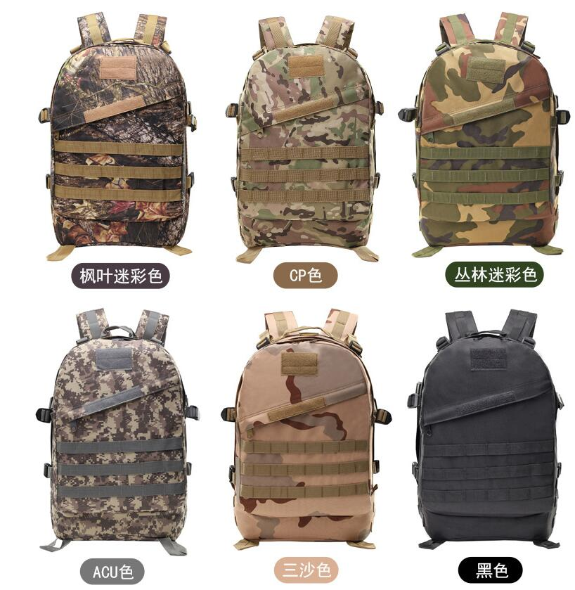 2019 Playerunknown's Battlegrounds PUBG Winner Chicken Dinner Level1-3 Instructor Backpack Multi-functional Backpack Multicolor