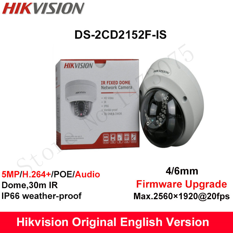 In Stock Hikvision English Security Camera DS-2CD2152F-IS 5MP CCTV Camera P2P IP Camera POE Dome Fixed Mini Camera IP66 Audio 8mp ip camera cctv video surveillance security poe ds 2cd2085fwd is audio for hikvision dahua dvr hik connect ivm4200 camcorder