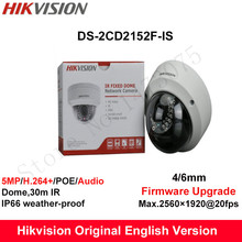 In Stock Hikvision English Security Camera DS-2CD2152F-IS 5MP CCTV Camera P2P IP Camera POE Dome Fixed Mini Camera IP66 Audio