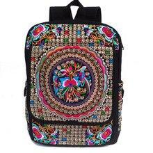 Национальная Вышивка Тенденция Холщовый Мешок Вышитые сумки Женские Рюкзак Случайные Рюкзак школьные сумки для женщин старинные Mochila