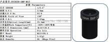 1/2.5″ 3.6mm CCTV Board Lens 5MP 5megapixel MTV IR CCTV Lens HD camera M12 Mount For 720P / HD 1080P IP Camera