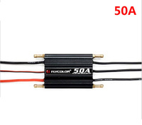Yuenhoang 1PC Flycolor 50A 70A 90A 120A 150A Boat ESC 2 6s Water proof for RCBoats with Water Cooling System