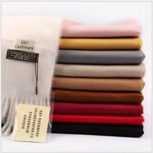 Простой шарф имитация небесного кашемира Bland модная шаль шерстяной шарф Мусульманский головной убор горячая Распродажа качественные шали