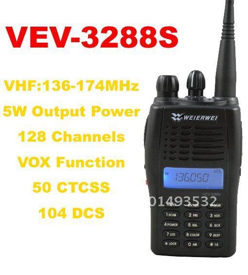 VHF: 136-174 МГц или UHF: 400-470 МГц WEIERWEI VEV-3288S Профессиональный УКВ/радиопередатчик ультравысоких частот