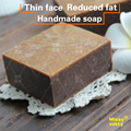 Cocoa powder face lift brightening moisturizing tender skin after sun cleanser handmade soap moisten shower bar