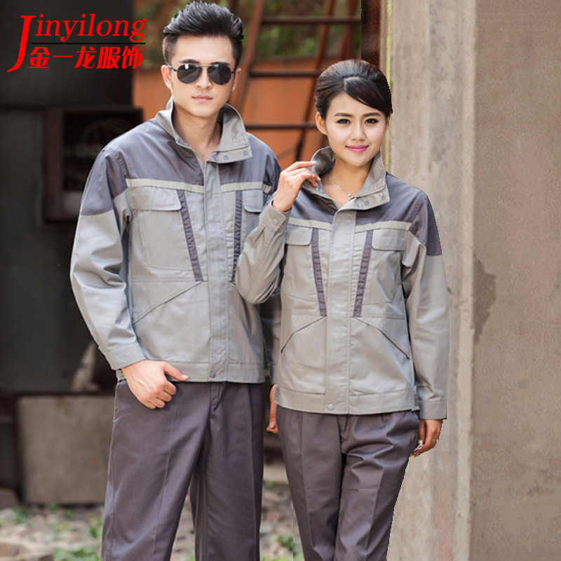S-4XL !!! 2018, Work wear set male long-sleeve protective clothing autumn and winter fashion blue car wear-resistant tooling