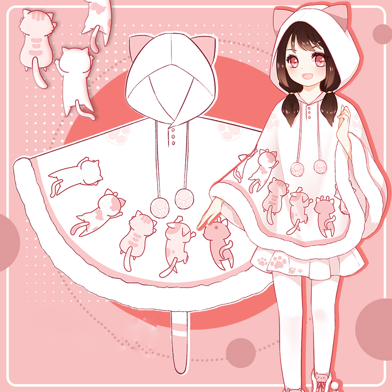 Japanese Kawaii Cat Print Cat Ears Hooded Coat Sweet Lolita Cute Girls White Pullover Cloak Autumn Winter Outwear