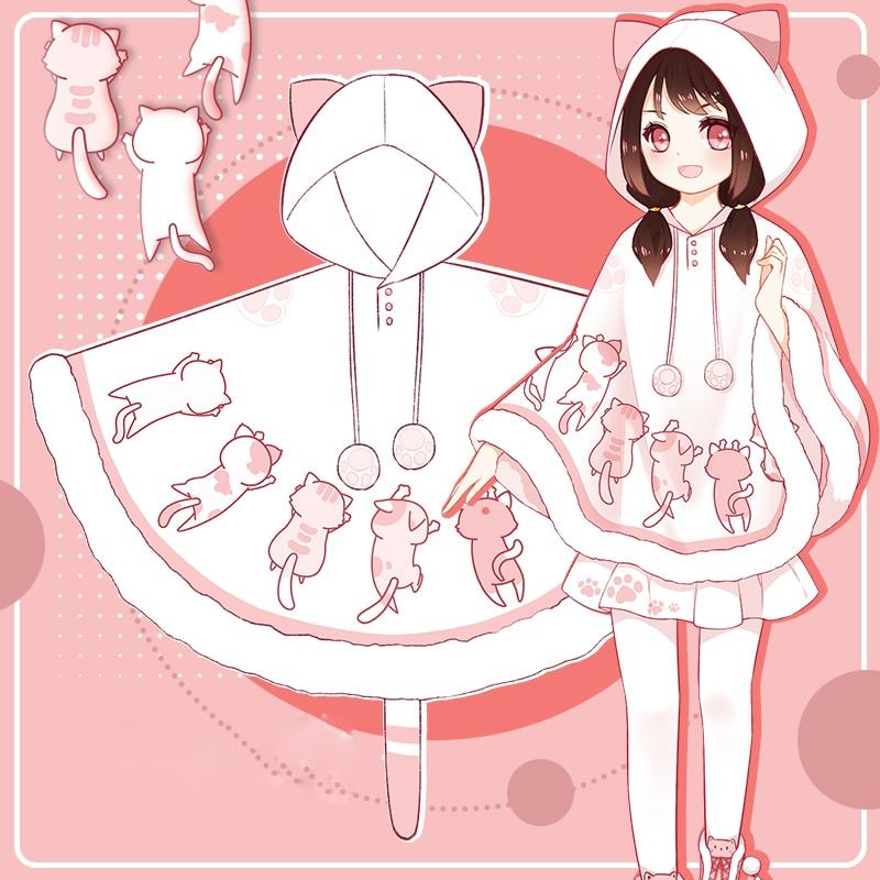 Japanese Kawaii Cat Print Cat Ears Hooded Coat Sweet Lolita Cute Girls White Pullover Cloak Autumn Winter Outwear