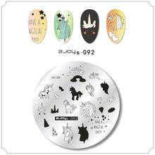 6cm*6cm nail stamping plates Animal cartoon unicorn nature pattern imager polish template halloween stamps art