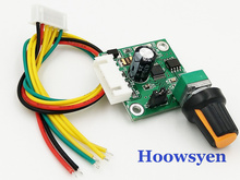 mining special adapter hard disk motor governor speed switch 5V12V drive board BLDC brushless DC motor controller