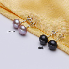 Dainashi Pearl Earring White Pink Purple Black Color Freshwater Pearl Earring 925 SterlingSilver Stud Earring Wholesale Discount