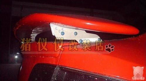 For Domestic MAZDA 3 tailplane classic horse 3 rx8 tailplane abs material