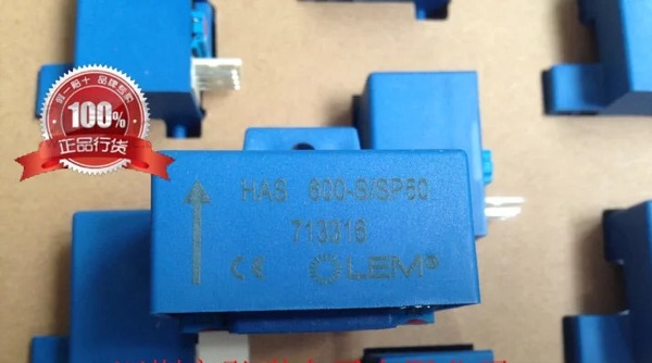 Free Shipping NEW HAS600-S/SP50  HAS600-S-SP50 MODULE