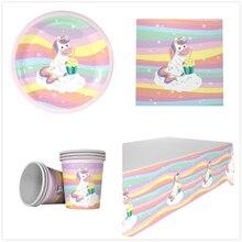 NEW Unicorn 20pcs napkins+20pcs cups+20pcs plates+1pcs tablecover for KIDS birthday party decoration supplies 20people use