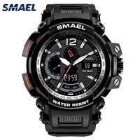 SMAEL Dual Display Watches Men Sport Watch Top Brand Luxury Military Army Watch Digital Clock Men
