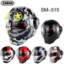 (1pc&13colors) New Arrival Ironman Flip Up Helmet ABS Casque Casco Capacete Motorcycle Motocross Full Face Helmets Brand SM-515 цена