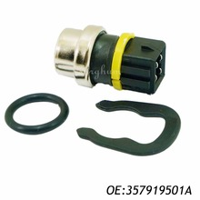 357919501A Water Coolant