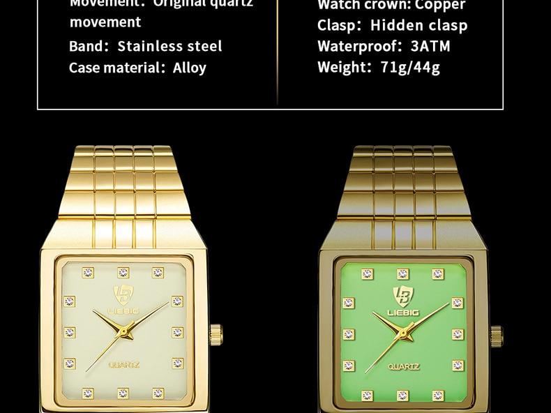 Quartz Watches (8)