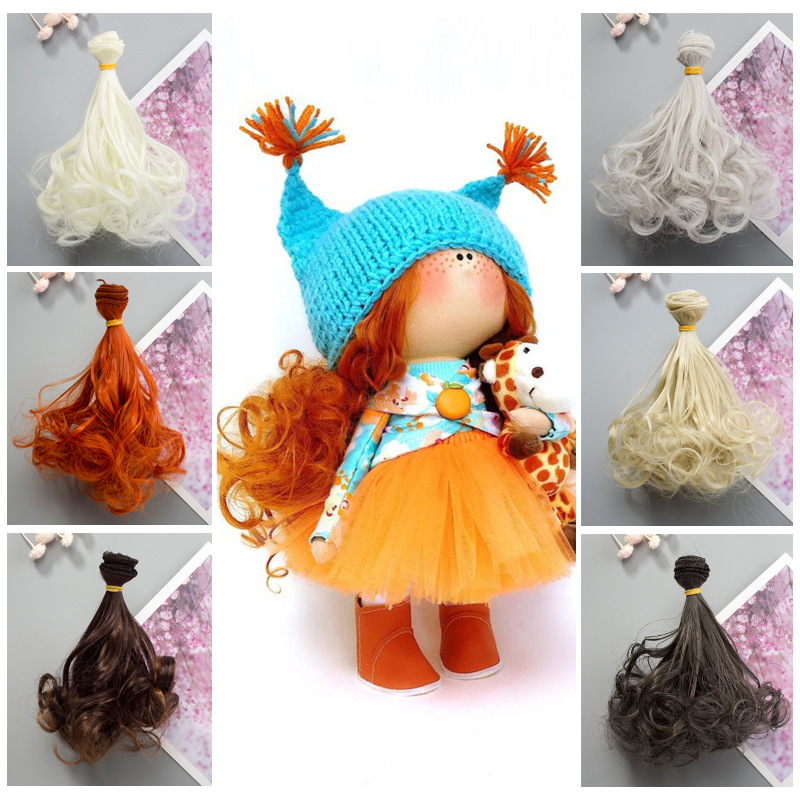 15*100cm BJD SD Curly Hair Extensions for All Dolls DIY Hair Wigs Heat Fiber Hair Wefts Doll Accessories(China)