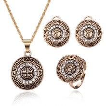 Классический женский ювелирный набор, модный круглый кулон, ожерелье, ювелирный набор, винтажные Резные Свадебные ювелирные изделия, свадебные ювелирные изделия с кристаллами 20