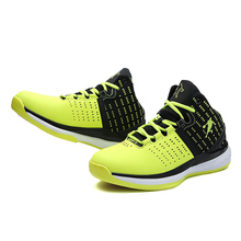 Men Basketball Shoes Men Sneakers Breathable Outdoor Athletic Sport Shoes Hombre Men Ankle Boots Zapatillas Baloncesto SIze36-47