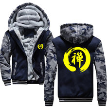 2019 High Quality Oversized Autumn Men Fashion trasher Hoodies Chinese character zen Clothes Sweatshirt Streetwear Hoodies(China)