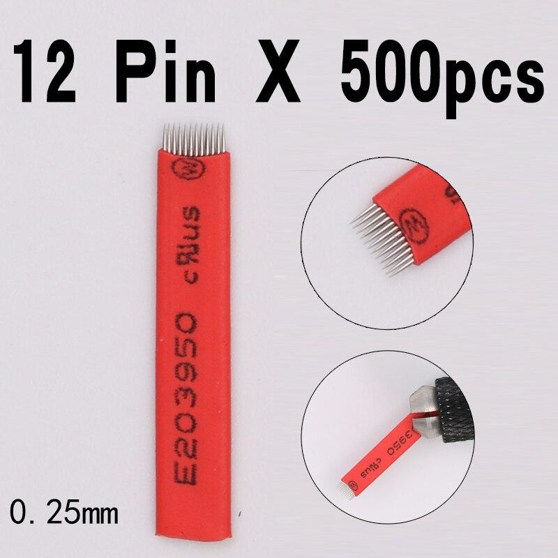 500pcs 0 25mm red fog 12 Flat tattoo needles Blade For Permanent Eyebrow Manual Beauty Makeup
