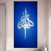 Large Hand painted Abstract Arab Islamic Oil Paintings on Canvas Silver Letter Blue Wall Painting Modern Home Decor Art Pictures