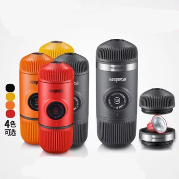 Capsule And Ground Coffee Maker Portable Hand Pressure Mini Household Two - In - One Version For Travel Coffee Maker